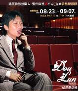 Dolun concert