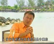 Liu shampoo 15