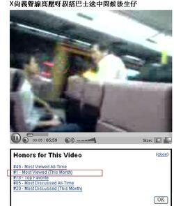 Busviewyoutube