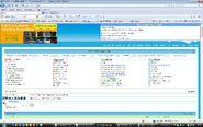 HKBLF Screenshot 210309