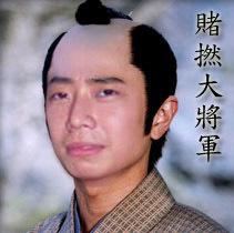 Dolun japanese captain
