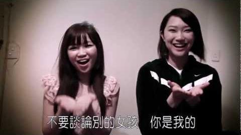 Gwiyomi (Kiyomi) HK Version with Chinese Lyris @ Ice Babe