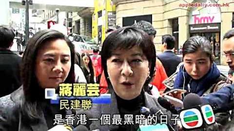 【旺角騷亂】蔣麗芸:混亂中警察錯手打記者唔出奇