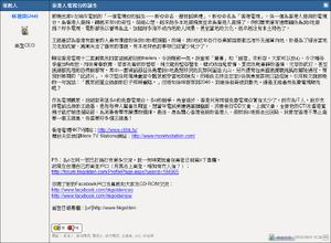 20121206 HKG JoeLam 1stPost