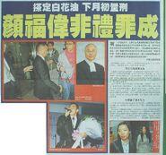 福仔~成報2008-04-19