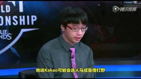 Tabe赛前泄露iG战术