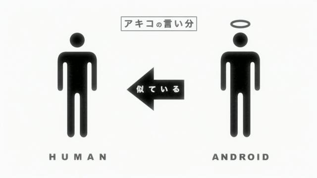 File:Episode 01 Akiko's explanation 2.png