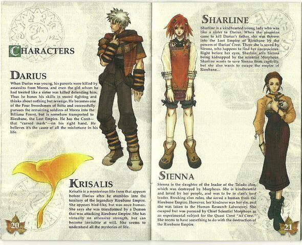 File:Characters1.jpeg