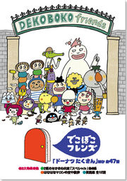 DVD-5