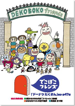 File:DVD-5.jpg