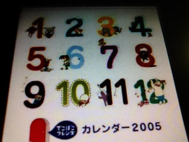 File:Photo 38.JPG