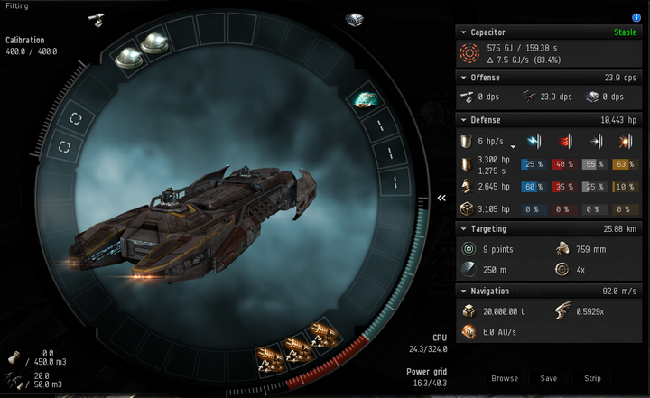 船艦裝備圖1