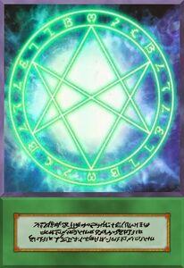 Seal of Orichalcos Card