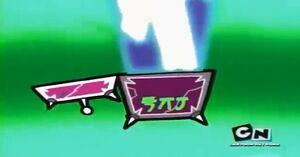 Pan-Dora's Lunch Box