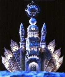 The Moon Castle