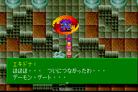 Echidna 2 Tenshi no Uta 2