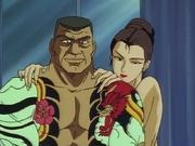 Okami - Yuka's Mother 2
