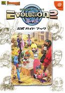 EV2 guidebook