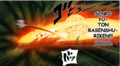 Thumbnail for version as of 00:54, June 27, 2015