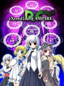EX2VR pack1