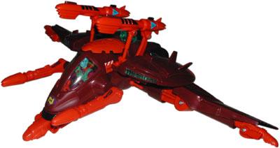 File:Toy thrax 01.jpg