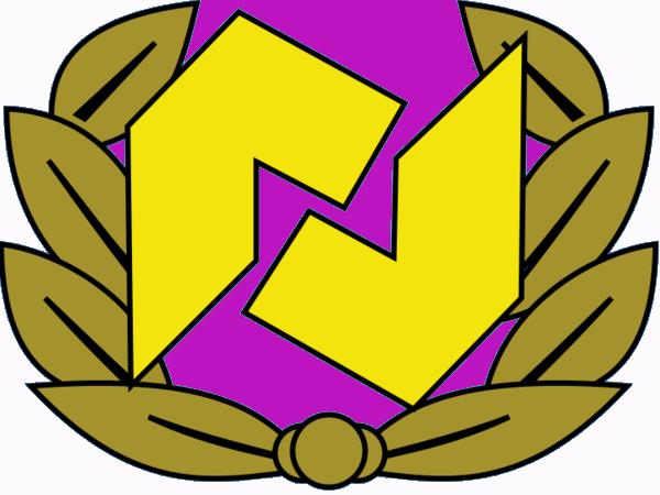 File:Neosapien Order logo redone 001.png