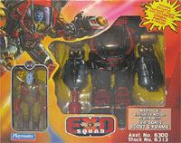 File:Thumb-toy-marsala-02.jpg