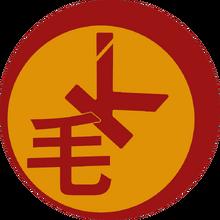 Mao-kwik