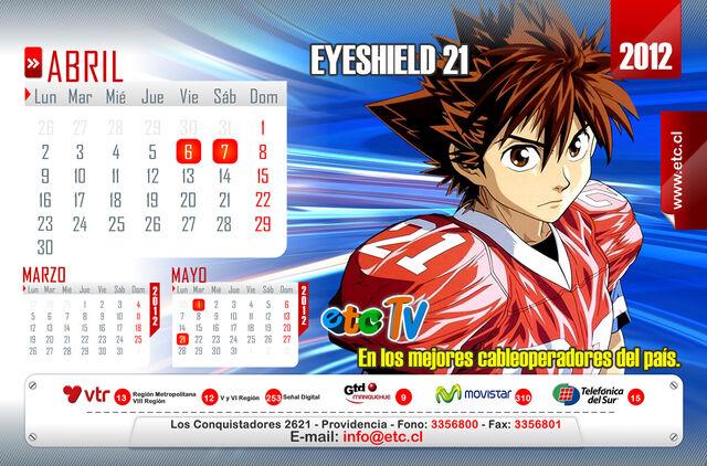 File:Abril.jpg