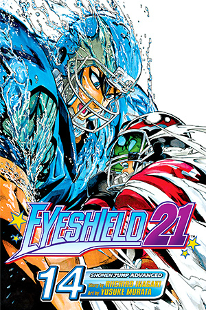 File:Volume14cover.png