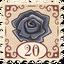 Stamp Beauty Beast Black