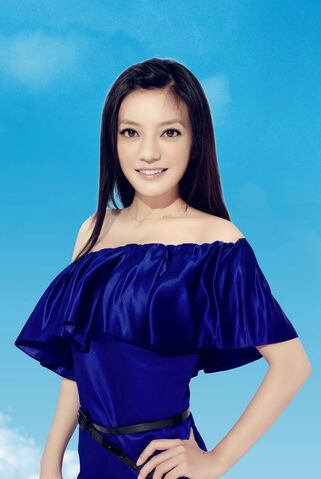 File:Zhao Wei Sky Blue Dress.jpeg