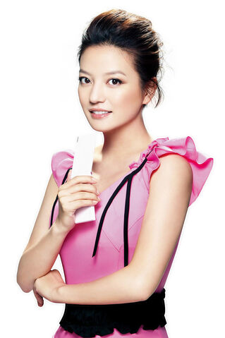 File:Zhao Wei Makeup.jpeg
