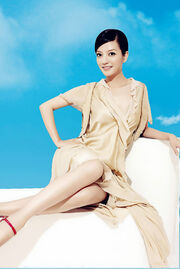 Zhao Wei Shy Yellow Dress on Seat