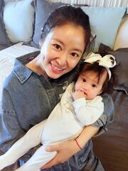 Ruby Lin Baby