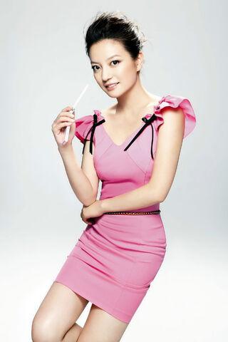 File:Zhao Wei Pink Dress.jpeg