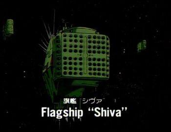 Shiva flagship