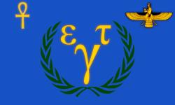 File:EasternTradingCompanyFlag.png