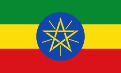 File:EthiopiaFlag.png