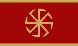 File:UnitedSlavicKingdomFlag.png