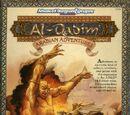 Al-Qadim