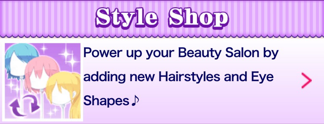 File:Style Shop.PNG