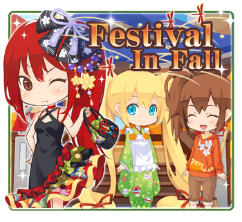 Festival in Fall big banner