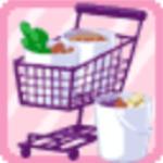 File:FZEG ShoppingTrolleypurple.png