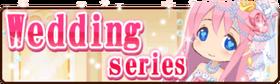 Wedding Series Gacha small banner