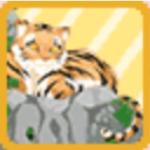 File:FZEG TigerontheRock.png