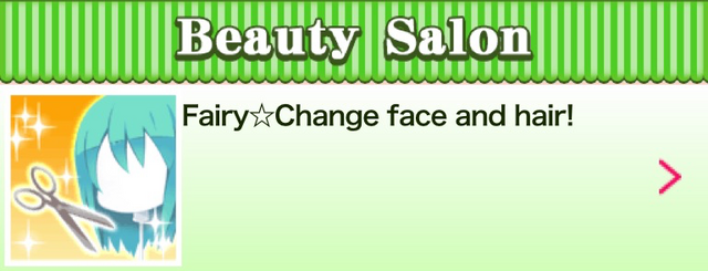 File:Beauty Salon.PNG