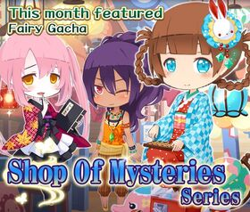 Shop of Mysteries big banner