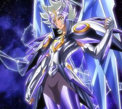 Orion Eden's Omega Cloth