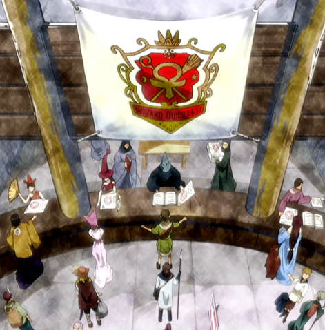 File:Guild in Lucy's imagination.png
